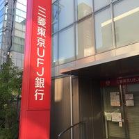 Photo taken at 三菱東京UFJ銀行 小阪支店 by Yasu @ FD3S 速度制限中 on 11/27/2015