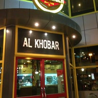 Photo taken at Fatburger by Khaled S. on 6/7/2013
