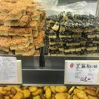 Photo prise au Shanghai Harbin Food par cuicui le8/17/2018