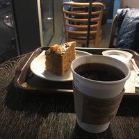 11/14/2017 tarihinde Settarxan Q.ziyaretçi tarafından Starbucks'de çekilen fotoğraf