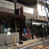 12/11/2012にY N.がパタゴニア アウトレット東京・目白で撮った写真
