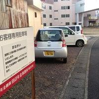 Photo taken at 日本年金機構田辺年金事務所新宮分室 by Y N. on 1/29/2013