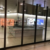 Foto tirada no(a) Terminal A por Дмитрий Н. em 1/19/2018