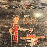 8/13/2017 tarihinde Курочкаziyaretçi tarafından Городское барбекю «Жаровня»'de çekilen fotoğraf