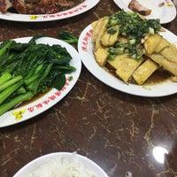 Photo taken at 陳光記飯店 by Barbapatidn🖤 on 3/18/2018