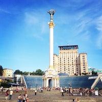 Снимок сделан в Майдан Незалежности пользователем Bisso L. 6/9/2013