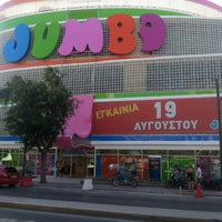 Photo taken at Jumbo by Michael C. on 8/19/2013