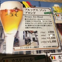 Photo taken at World Beer Museum by シマ ち. on 8/12/2017