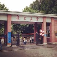 Photo taken at Fudan University by Bryan on 5/23/2014