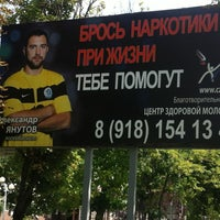 Photo taken at Аллейка Юрфак by КРИСТИ ❤. on 8/7/2013