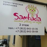 Photo taken at Sambada Travel by Yulia😻 T. on 2/27/2013