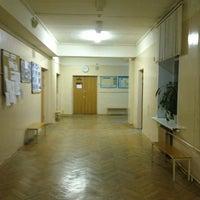 Photo taken at Школа № 1279 (1) by Arina M. on 2/19/2013