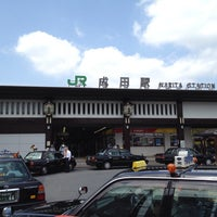 Photo taken at Narita Station by Teddy on 5/18/2013