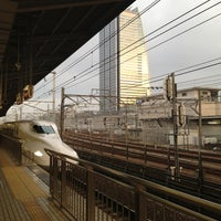 Photo taken at 名古屋駅 新幹線ホーム by Teddy on 1/16/2013