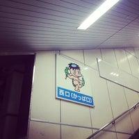 Photo taken at 牛久市 by Nagano S. on 8/2/2014