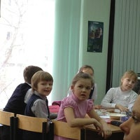 Photo taken at Школа № 1173 by Елена Л. on 3/21/2013