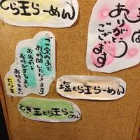 Photo taken at らーめん とら王 by Kazuhiro S. on 3/4/2014