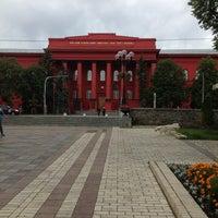 Снимок сделан в Парк им. Т. Г. Шевченко пользователем Ярик М. 7/25/2013