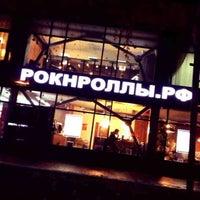 Снимок сделан в РОКНРОЛЛЫ.РФ пользователем Ekaterina M. 10/11/2013