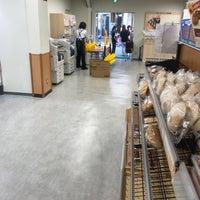 Photo taken at 京都大学生協 吉田ショップ by ゆう だ. on 11/10/2017