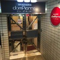 Photo taken at Perignon レストラン ペリニィヨン by af155_v6 on 4/4/2015