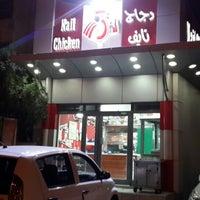 Photo taken at Naif Chicken دجاج نايف by Syed Fraz M. on 6/2/2014