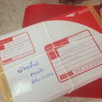 รูปภาพถ่ายที่ ไปรษณีย์ สายไหม โดย Mummy S. เมื่อ 2/28/2015