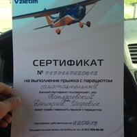Photo taken at Vzletim.ru by Дима🌌 on 6/22/2013