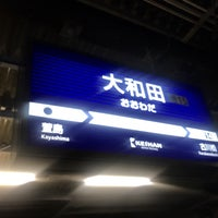 Photo taken at Owada Station (KH15) by らん on 2/8/2018