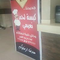 Photo taken at AlbonduQiya Restaurant by Mahdi Y. on 3/1/2017
