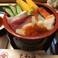 Photo taken at おたる大和家 琴似店 by Akihisa S. on 2/14/2014