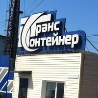 "Photo taken at мкр. ""Остров"" by Александр Г. on 8/5/2013"