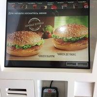 Снимок сделан в McDonald's пользователем Kira K. 4/14/2017