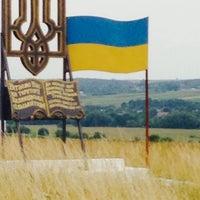 Photo taken at Толока by ЗЛАТОСЛАВА Б. on 6/25/2014