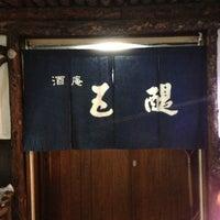 Photo taken at 酒庵 五醍 by Toru F. on 3/9/2013