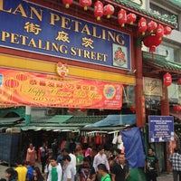 Photo taken at Petaling Street (Chinatown) by Catherine Y. on 2/12/2013