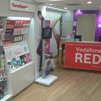 Photo taken at Vodafone Ερμού by Agridiotis A. on 10/22/2013