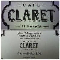 Снимок сделан в Claret Cafe пользователем Фёдор А. 5/23/2013