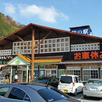 Photo taken at 下仁田こんにゃく観光センター by Reona K. on 11/24/2014