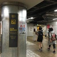 西高蔵駅 (Nishi Takakura Sta.)...