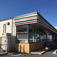 Photo taken at 7-Eleven by naoto . on 5/17/2016