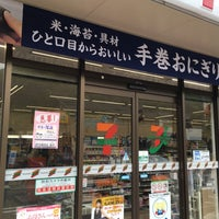 Photo taken at 7-Eleven by naoto . on 4/22/2016