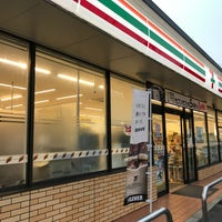 Photo taken at 7-Eleven by naoto . on 2/25/2018