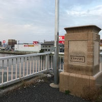 Photo taken at 東海橋 by naoto . on 5/27/2018