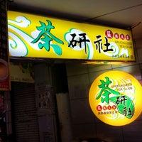 Photo taken at 茶研社西門店 by Albert L. on 2/2/2014