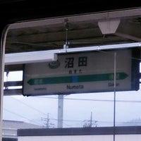 Photo taken at Numata Station by 祐太朗 (. on 3/7/2015