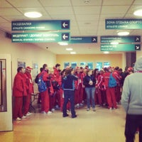 Photo taken at Adler Arena by Михаил К. on 3/18/2013