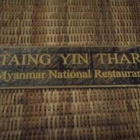 Photo taken at Myanmar National Restaurant by Ryan W. on 9/2/2015