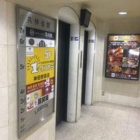 3/11/2018に明訓 中.がワンカラ 神田駅前店で撮った写真