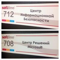Photo taken at Softline, Центр решений и Центр информационной безопасности by Сергей Б. on 4/15/2014